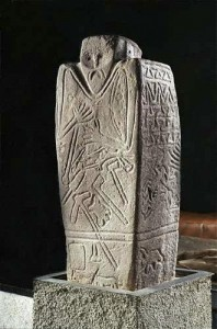 Керносовское изваяние, или Керносовский идол