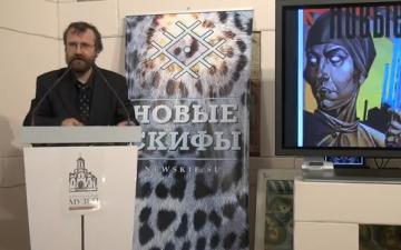Сказ о том как земляк Евпатия Коловрата и Сергея Есенина Второй рейх свалил