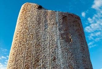 Тюркская руническая культура в истории письменной культуры человечества