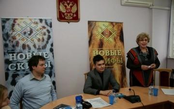 «Новые Скифы» провели выездную лекцию в Московском университете культуры и искусств.