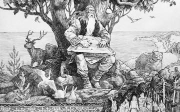Великая поэма севера «Калевала»