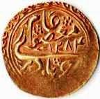 1 Coin-bukhara-uzbekistan-tilla-1284-avr_000