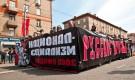 Ультраправый сектор в России