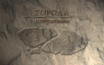 Телегостиная ко Дню народного единства в Татарском культурном центре.9 ноября 2014