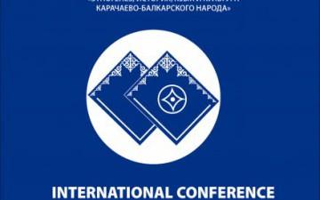 На московской конференции принята важная резолюция о происхождении тюркских племен на Кавказе