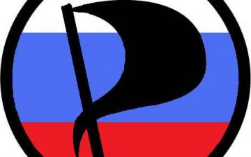 Манифест Пиратской партии РФ 1.0