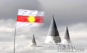 Езидская геральдика и национальные символы