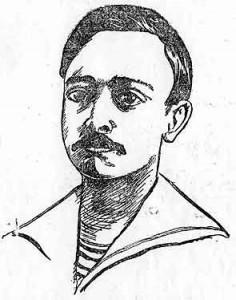 Борис Донской