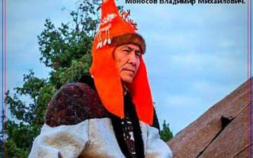 Этномода Алтая: скифские цари и царицы Моносова
