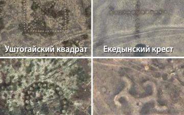 В казахской степи найдены гигантские геометрические фигуры