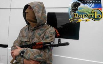 «Минск» — это лишь перемирие в мировой войне