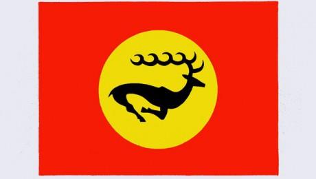 Скифы. Загадка золотого оленя