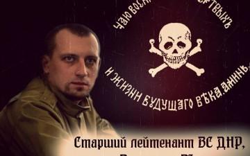 Офицер спецназа Новороссии: «Главное верить в Скифскую Идею!»