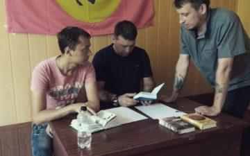 Новоросские скифы вспомнили левых эсеров