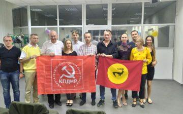Скифы и коммунисты Донбасса провели совместное собрание.
