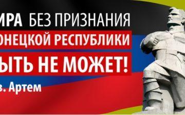 Истоки имперского анархизма на Донбассе.