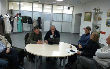 В Донецке обозначился образ будущего