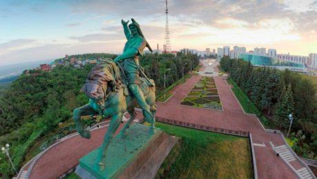 Скифы в Башкирии