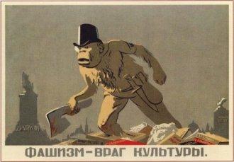 Скифская Советская Социалистическая Республика